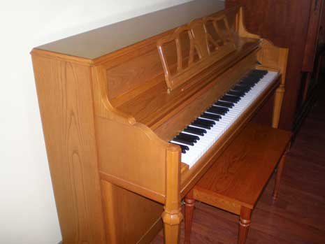 Beautiful Oak Kawai Piano